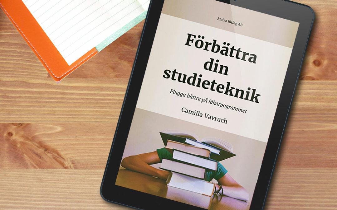 Premiär: Förbättra din studieteknik